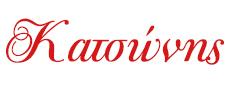 www.katsonis-gloves.gr